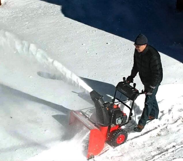 PowerSmart PSSAM24 Snow Blower